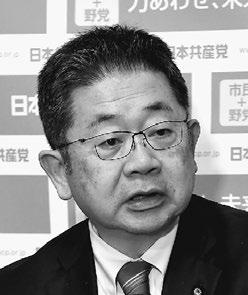 国民生活防衛のために消費税減税を 小池書記局長が会見