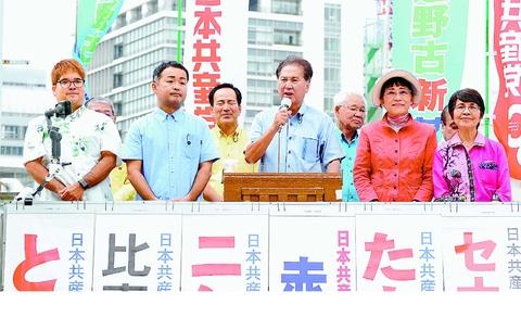 沖縄県議選 宝の議席を守り7人全員勝利で躍進を