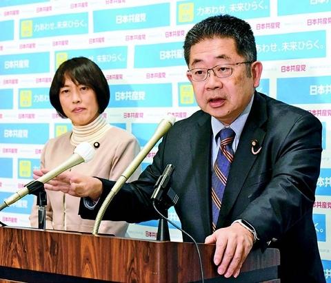 「新型コロナウイルス感染症対策 緊急要望」を発表