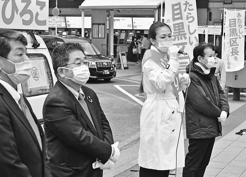 国民の声聞く政治を目黒でも 東京 小池書記局長が山本区長候補応援