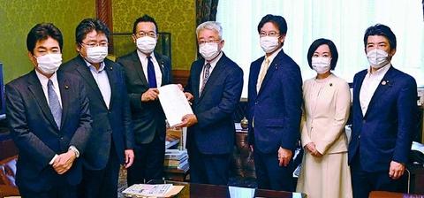 野党が学生支援法案提出/学費半額免除、最大20万円補助