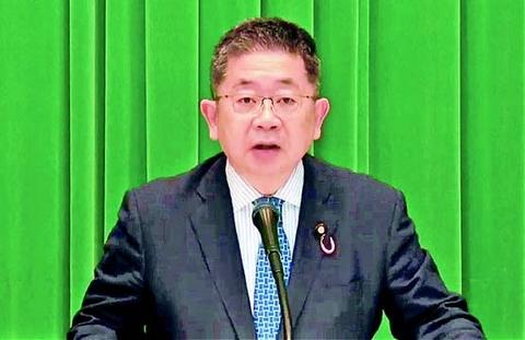 沖縄の底力と全国の団結で勝利を 県議選ネット決起集会 小池氏と7候補訴え