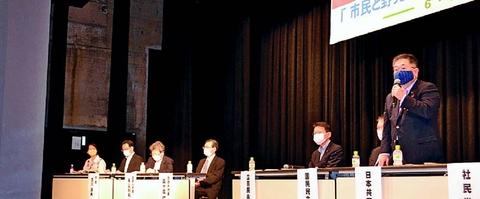 都知事選 市民と野党共闘で都政を転換 立・共・社が宇都宮氏応援表明