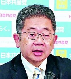 河井前法相夫妻逮捕 議員辞職と国会での真相解明を 小池書記局長が会見