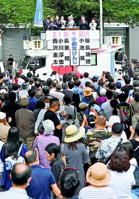 連帯社会へ一緒に 宇都宮候補が演説 小池書記局長ら野党が熱く訴え