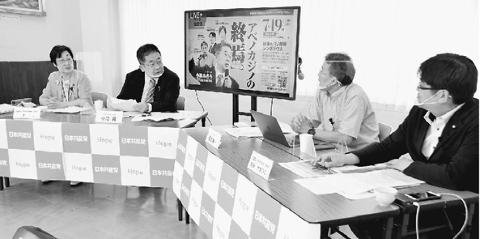 カジノ計画に終止符を 横浜でシンポ 小池氏ら訴え