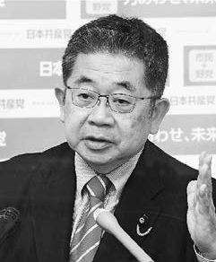 上からの規制で解決しない 十分な補償こそ政府の責任 立ち入り調査 小池書記局長が批判