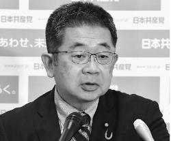 香港の自治蹂躙  日本政府は中国政府に抗議し、弾圧中止求めよ