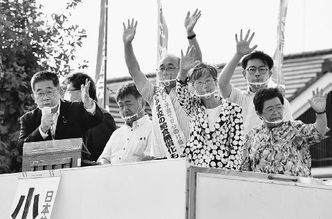 コロナと水害から市民のくらしを守り、原発ゼロ実現を 福島・いわき市議選 小池書記局長が訴え