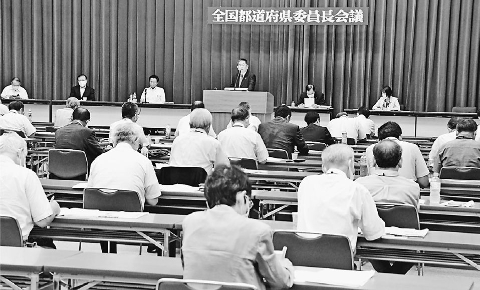 日本共産党 全国都道府県委員長会議 「特別月間」目標総達成 掛け値なしにやりきろう 小池晃推進本部長が報告
