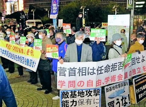 人事介入 市民と野党 抗議宣伝 自由にモノ言えない社会にさせない 小池書記局長が訴え