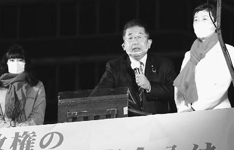 総がかり行動 野党代表があいさつ 小池氏「任命拒否撤回を」
