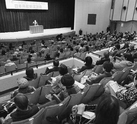 次の総選挙で政権交代実現を 比例九州・沖縄で2議席以上を