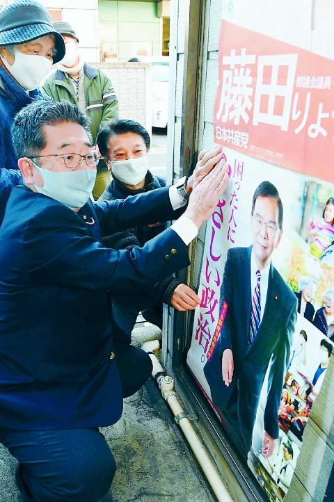新ポスター「困った人にやさしい政治。」 メッセージわかりやすい 伝わってくる…  小池書記局長ら張り出し