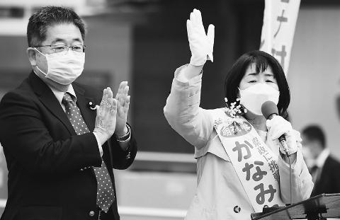 憲法が生きる千葉に かなみつ氏勝利へ 小池氏が応援