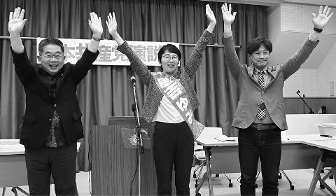 コロナ・福祉・ジェンダー平等 里吉さん勝利で都民の願いさらに