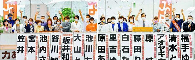 都議選勝利を力に総選挙での躍進を 共産19都議勢ぞろい 新宿