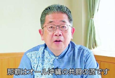 沖縄は一つ 総力発揮 那覇市議選 7現職全員必ず 共産党決起集会 小池氏訴え