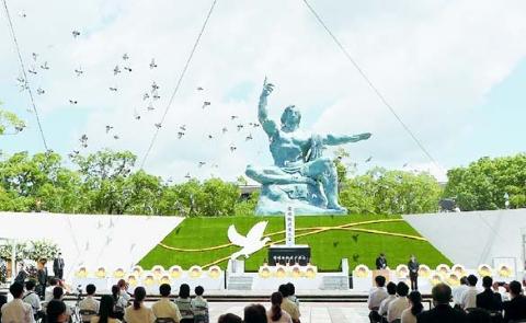 田上市長、禁止条約参加訴え 長崎市が平和式典