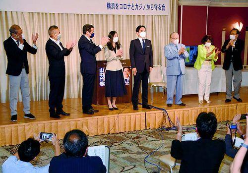 横浜市長に共同候補 山中氏 菅首相直結候補に圧勝