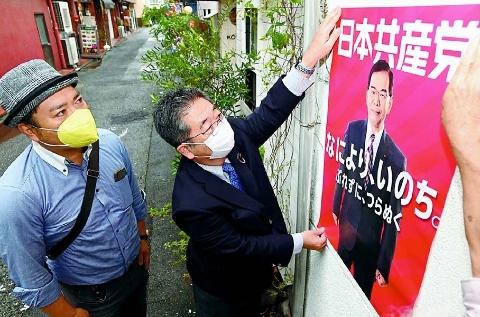 命大事 良いポスター はりだし作戦 東京・中野で138枚