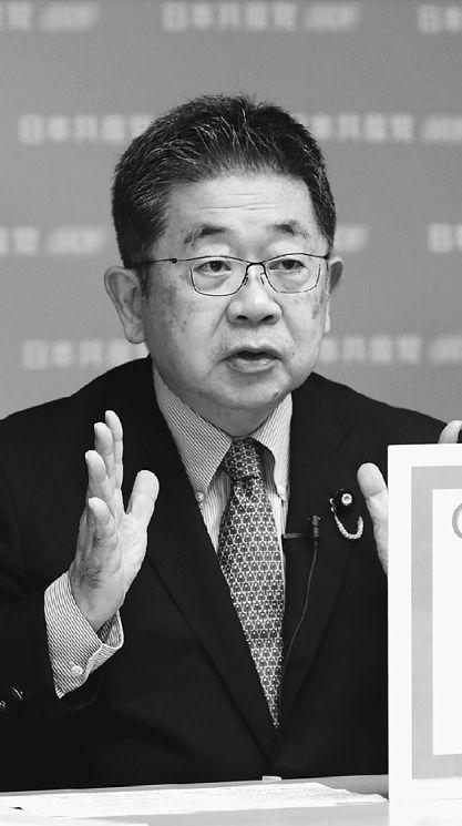 安倍・菅政治の破綻 政権交代今こそ 秋田オンライン演説会 小池書記局長訴え