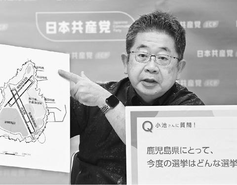 2021総選挙 「比例は共産党」広げ九州・沖縄2議席以上を