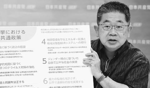比例は共産党、隅々まで 奈良オンライン演説会 小池書記局長語る