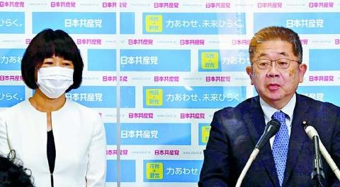保育所等のコロナ感染に関する緊急提言 小池書記局長が発表