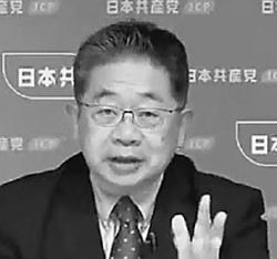ケア支える政治こそ 民医連 共産党九州・沖縄有志後援会がオンライン演説会