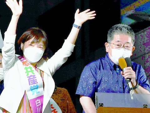 四国比例から女性議員を 白川予定候補勝利へ 愛媛 小池書記局長が訴え