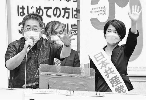 政権交代のためにも 小池書記局長と坂井比例予定候補が訴え