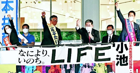 政権交代 始めよう 小池書記局長 大阪で解散第一声