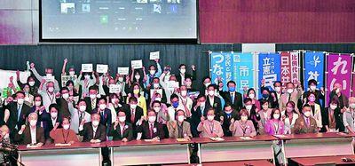 新しい日本へ船出す時 東京 市民と野党が集会