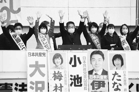北関東から政権交代 小池書記局長が訴え 群馬・埼玉