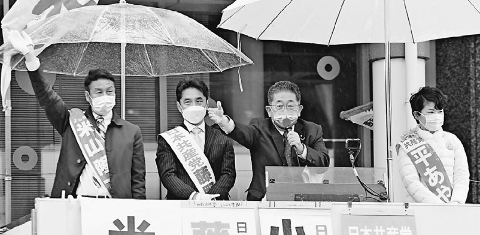 北信越で藤野候補勝利必ず 新潟・長野で小池氏が訴え