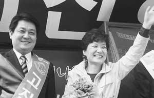 韓国総選挙 きょう投票/弾劾めぐ...