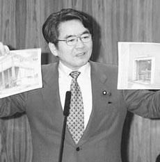ハンナン献金/中川経産相への200万円/「幽霊団体」からも ...