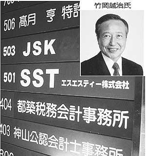 ヤフー恐喝未遂事件を手引き/創価学会元幹部 竹岡氏なぜ起訴しない ...