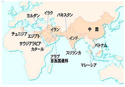 イラク戦争と 日本共産党の野党外交/世界にどう働きかけたか 世界は ...