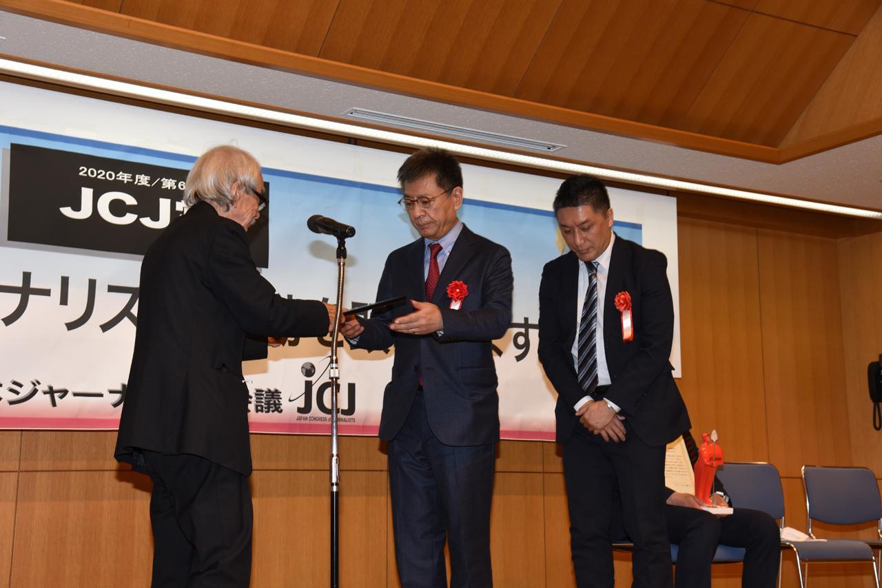 g-note-yamamoto-01.JPG