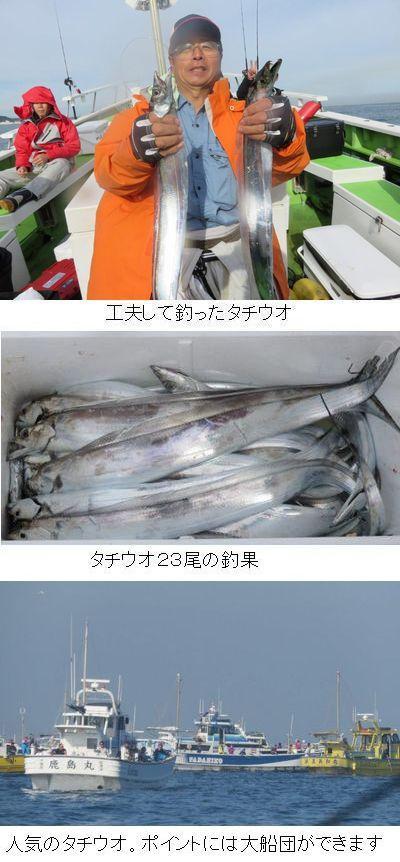 釣り111.jpg