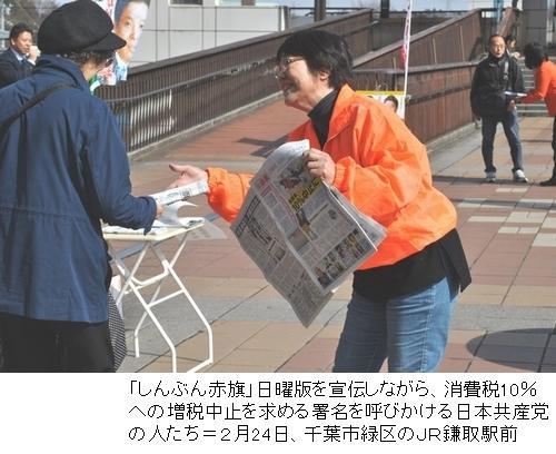 千葉市緑区の JR 鎌取駅前.JPG