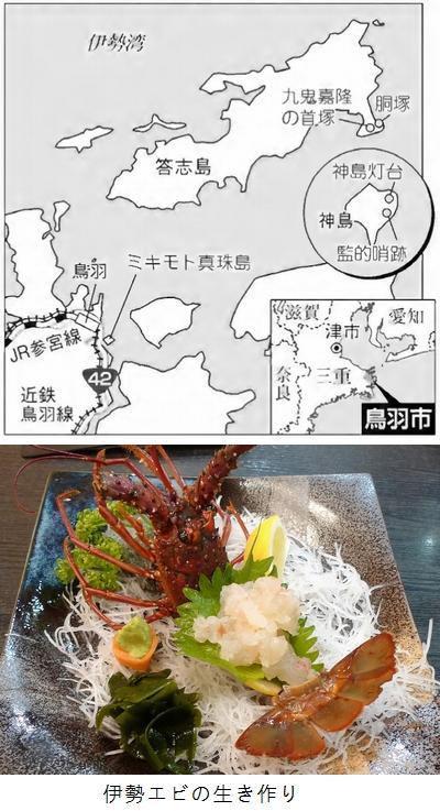 鳥羽MAP.jpg