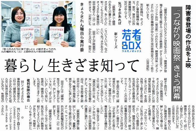 若者BOX.jpg