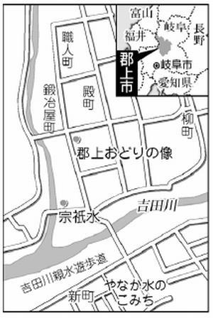 郡上MAP.jpg