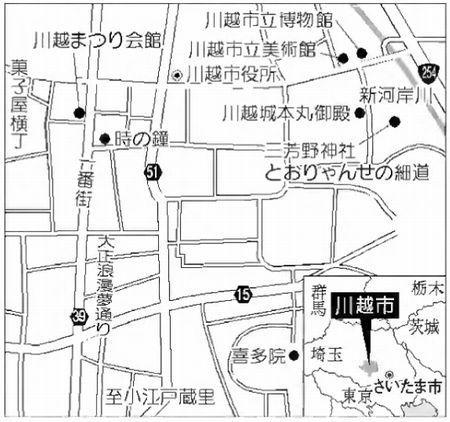 川越map.jpg