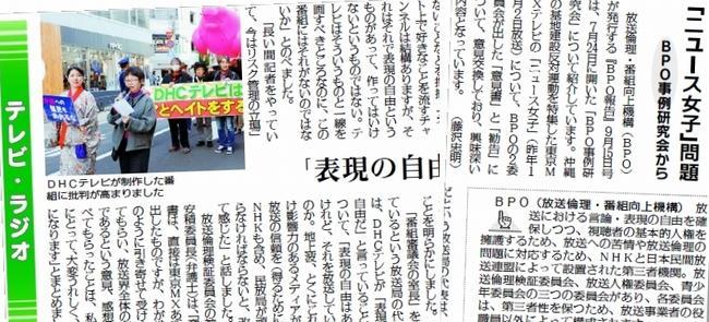 テレビ用2.jpg