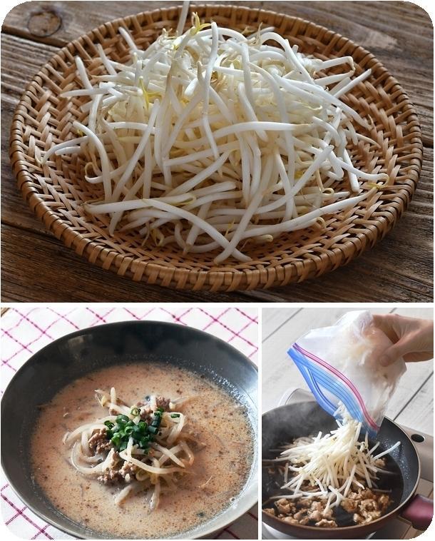 旬野菜2.JPG