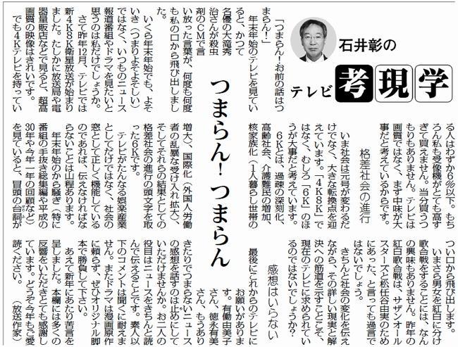 石井彰トップ.jpg